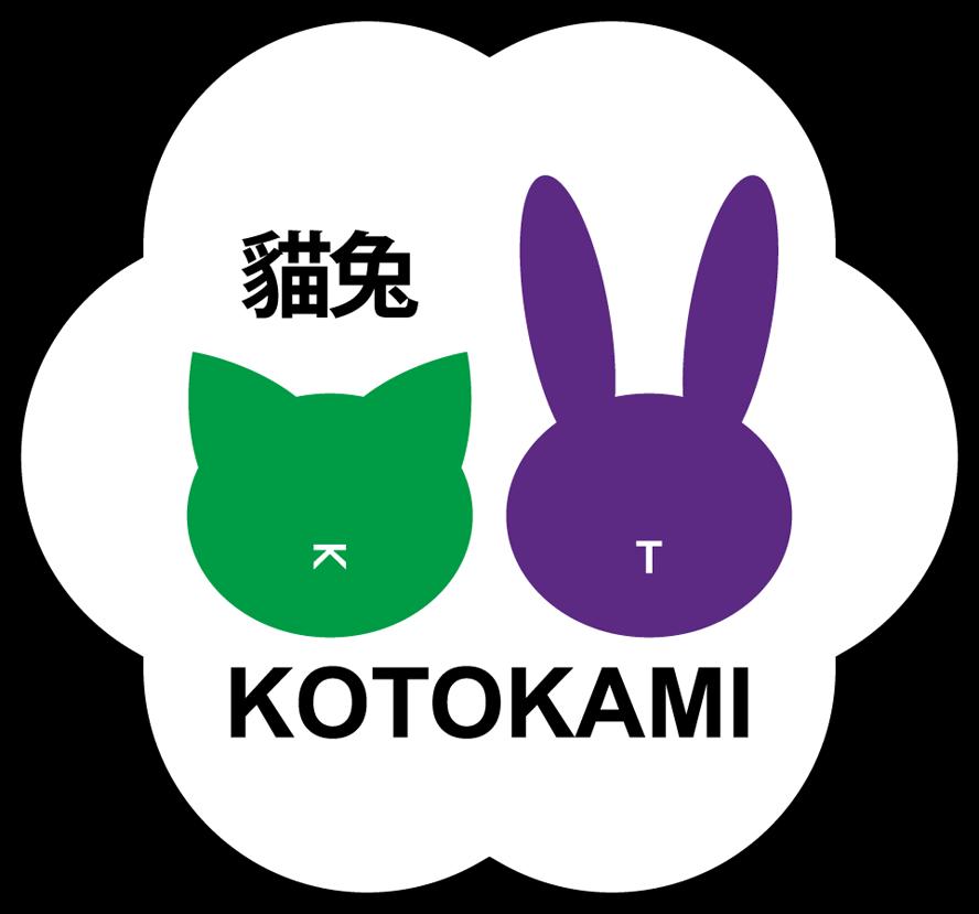 Kotokami LLC Logo
